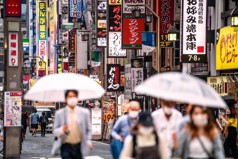 都 営業 要請 東京 自粛 緊急事態宣言で飲食店・居酒屋への休業要請は?東京都:営業は5~20時まで|協力金・大手チェーンの対応も解説