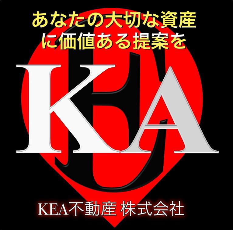 KEAで夢商売!
