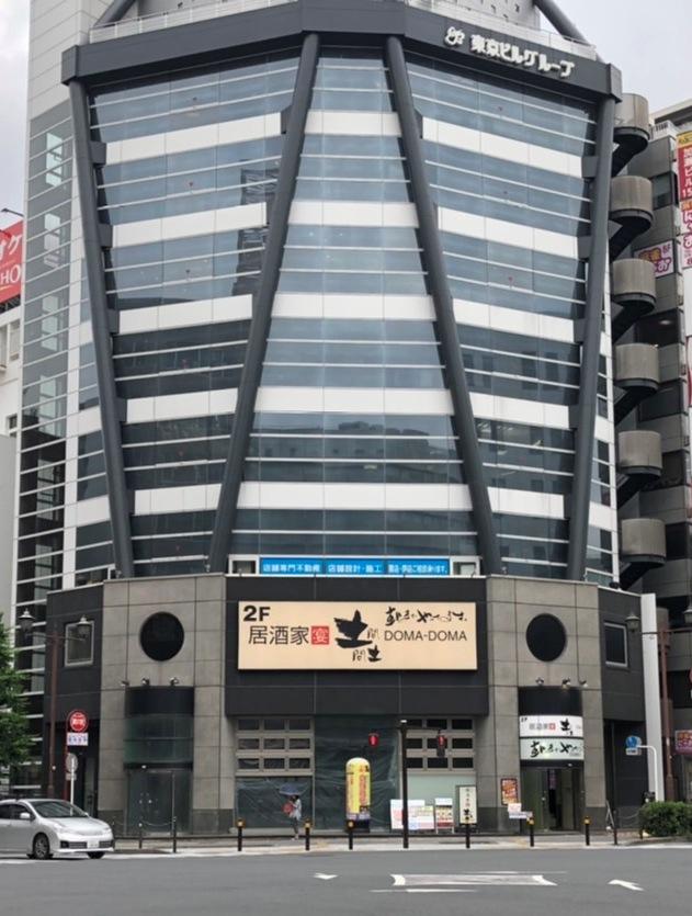 関内駅から徒歩1分♪