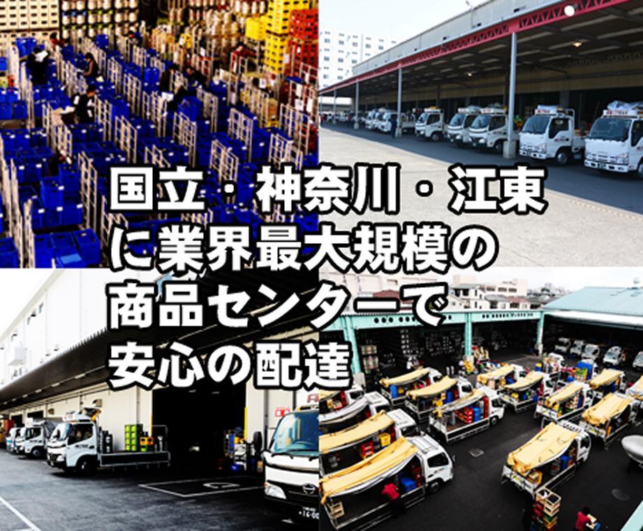 居酒屋におすすめ卸会社 食材仕入先探し 飲食店.COM