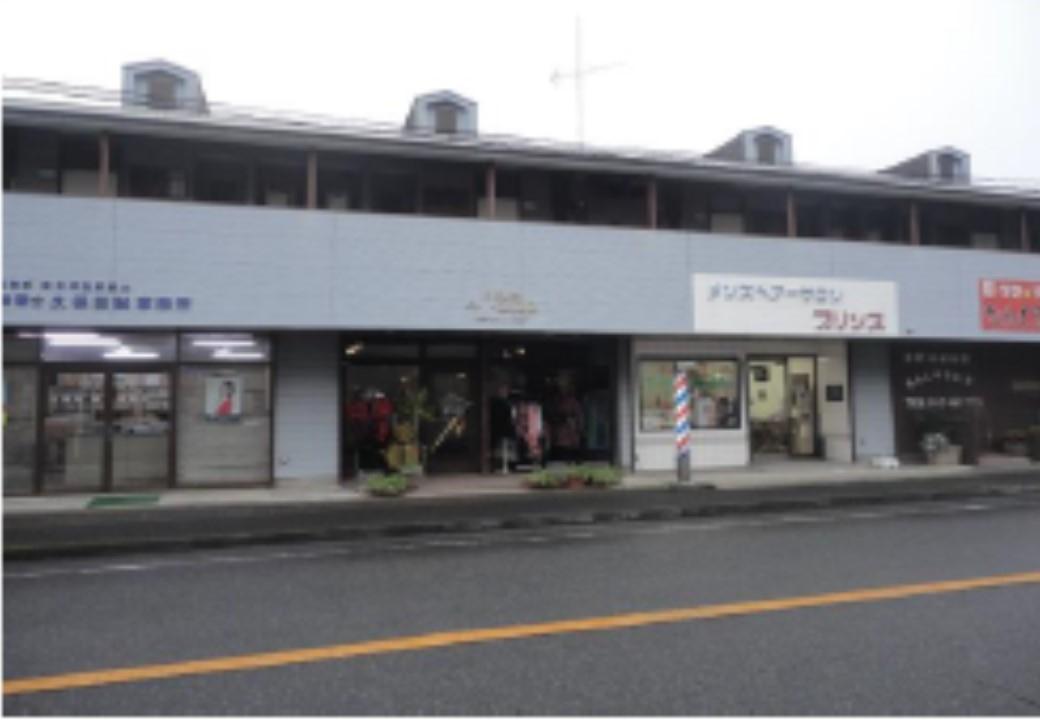 京成臼井の店舗物件