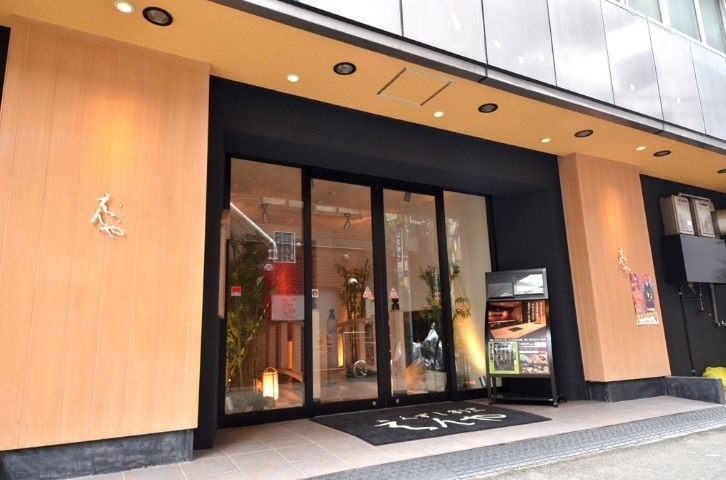 茨木市の居抜き物件