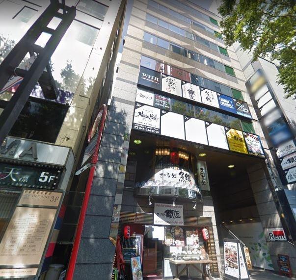 新横浜の店舗物件