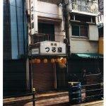 鶴橋の居抜き物件