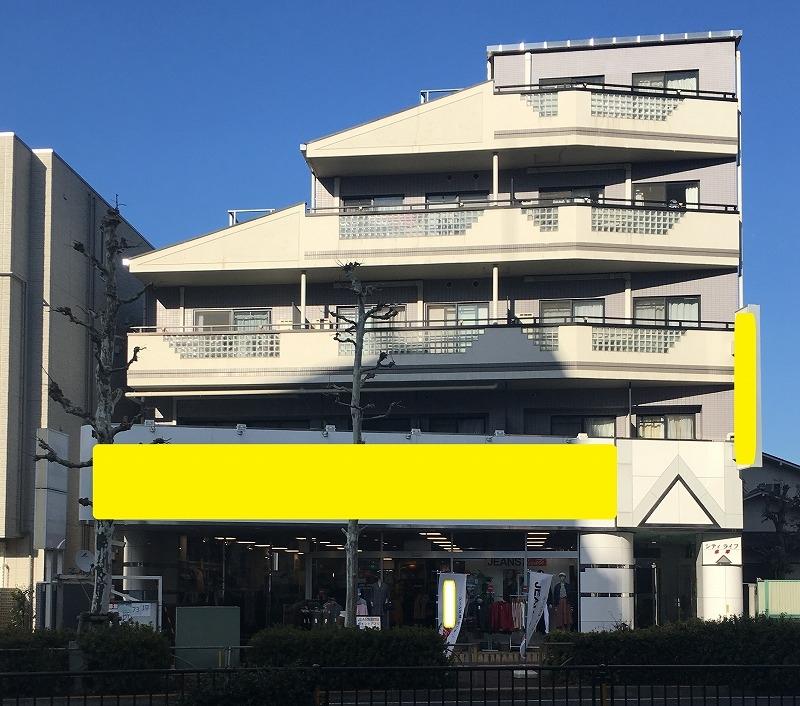 地下鉄赤塚の店舗物件
