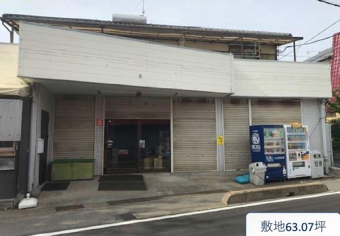 東松山の居抜き物件