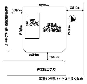 加須の居抜き物件