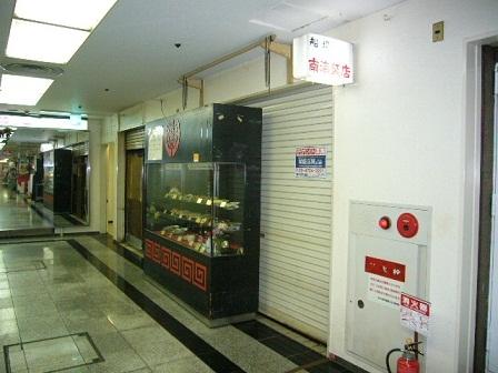 堺筋本町の店舗物件
