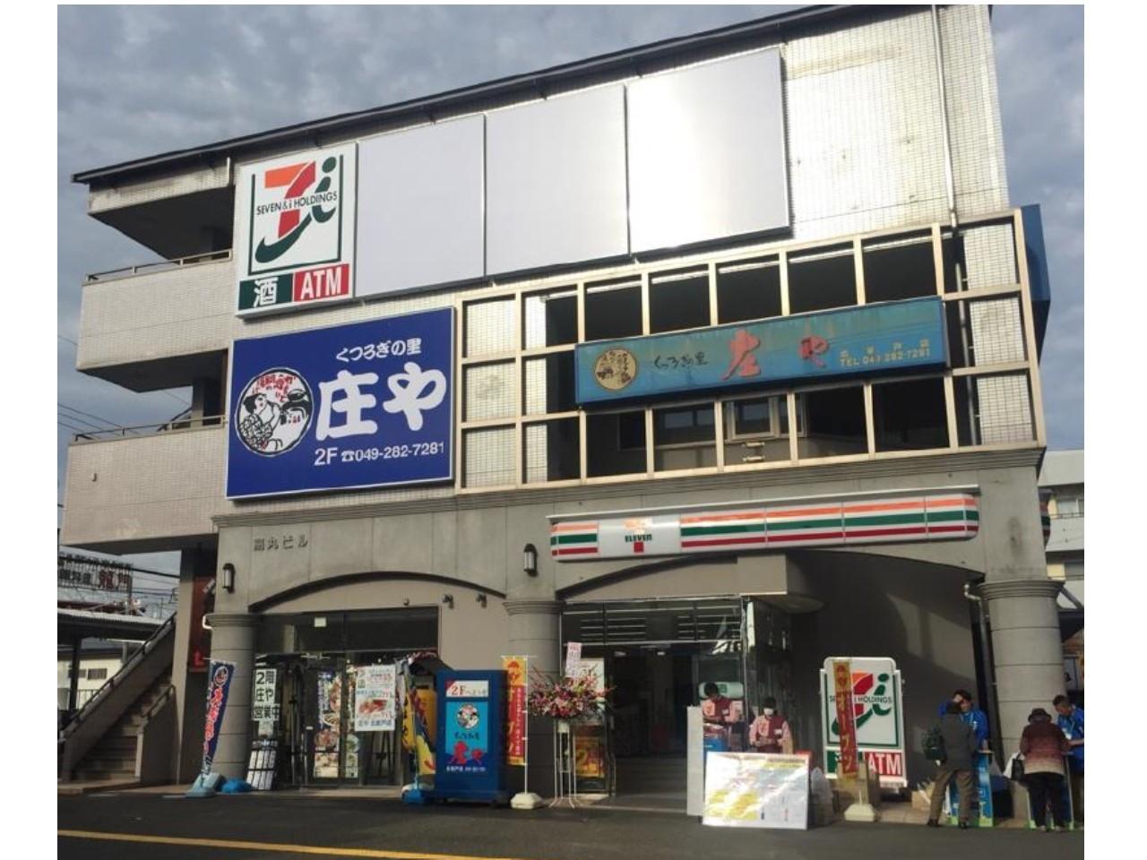 北坂戸の店舗物件