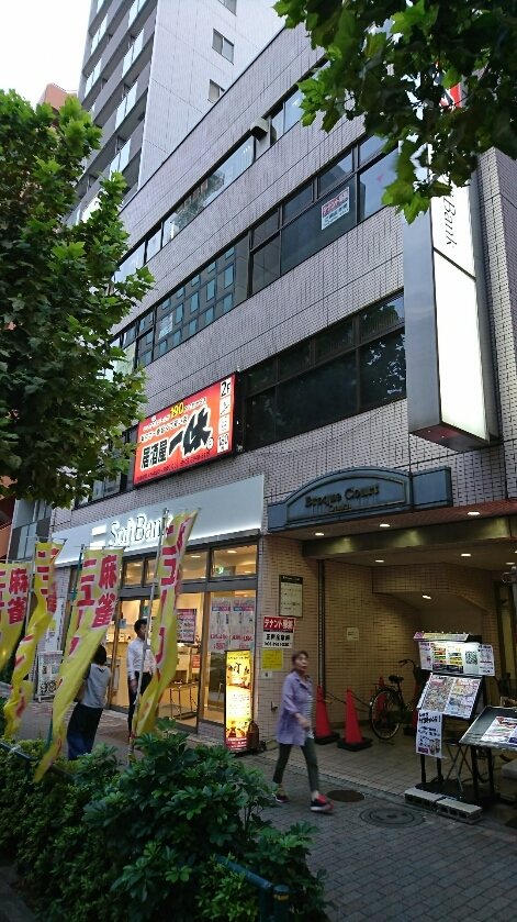 大塚の店舗物件