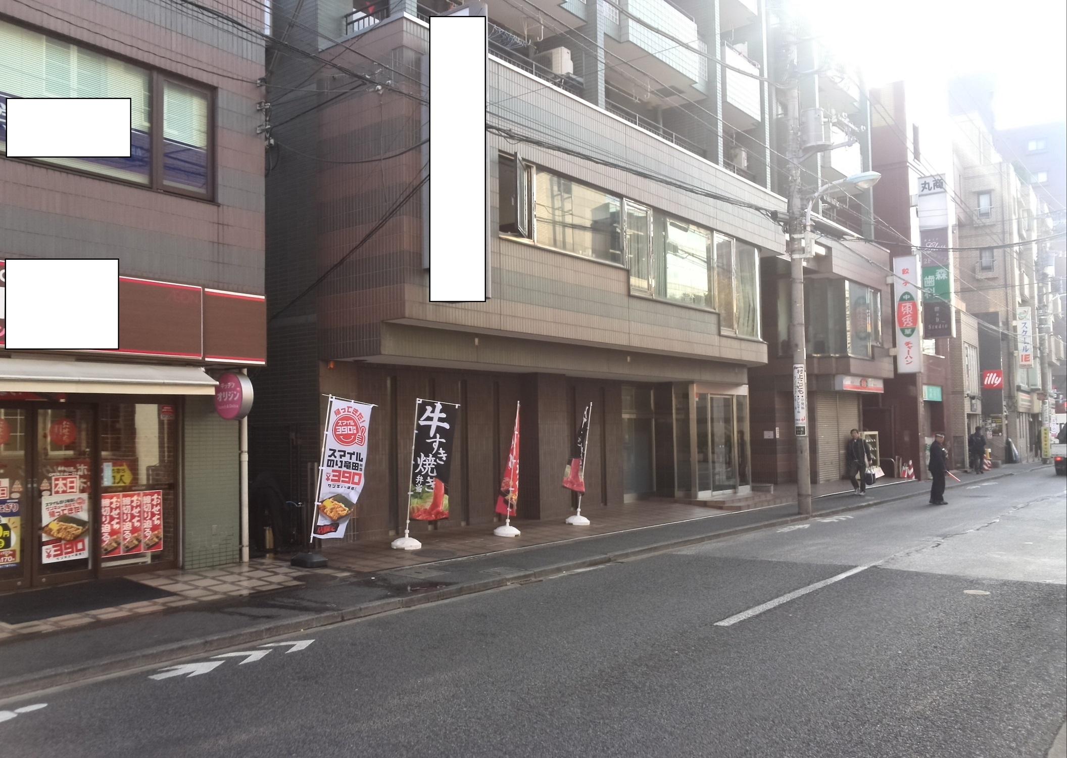 仙川の店舗物件