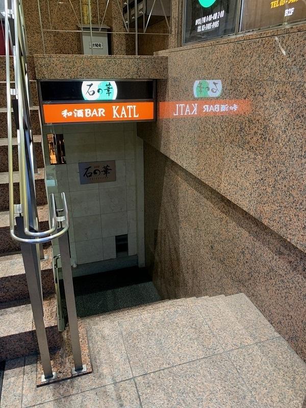 渋谷の居抜き物件