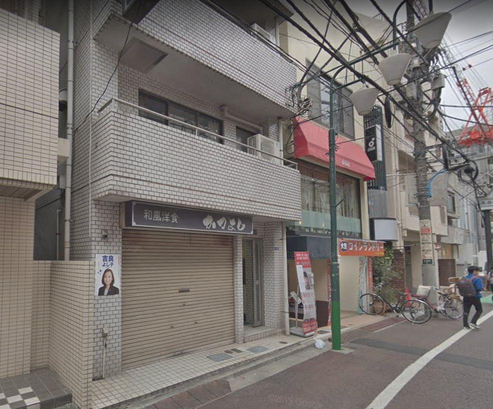 曙橋の店舗物件