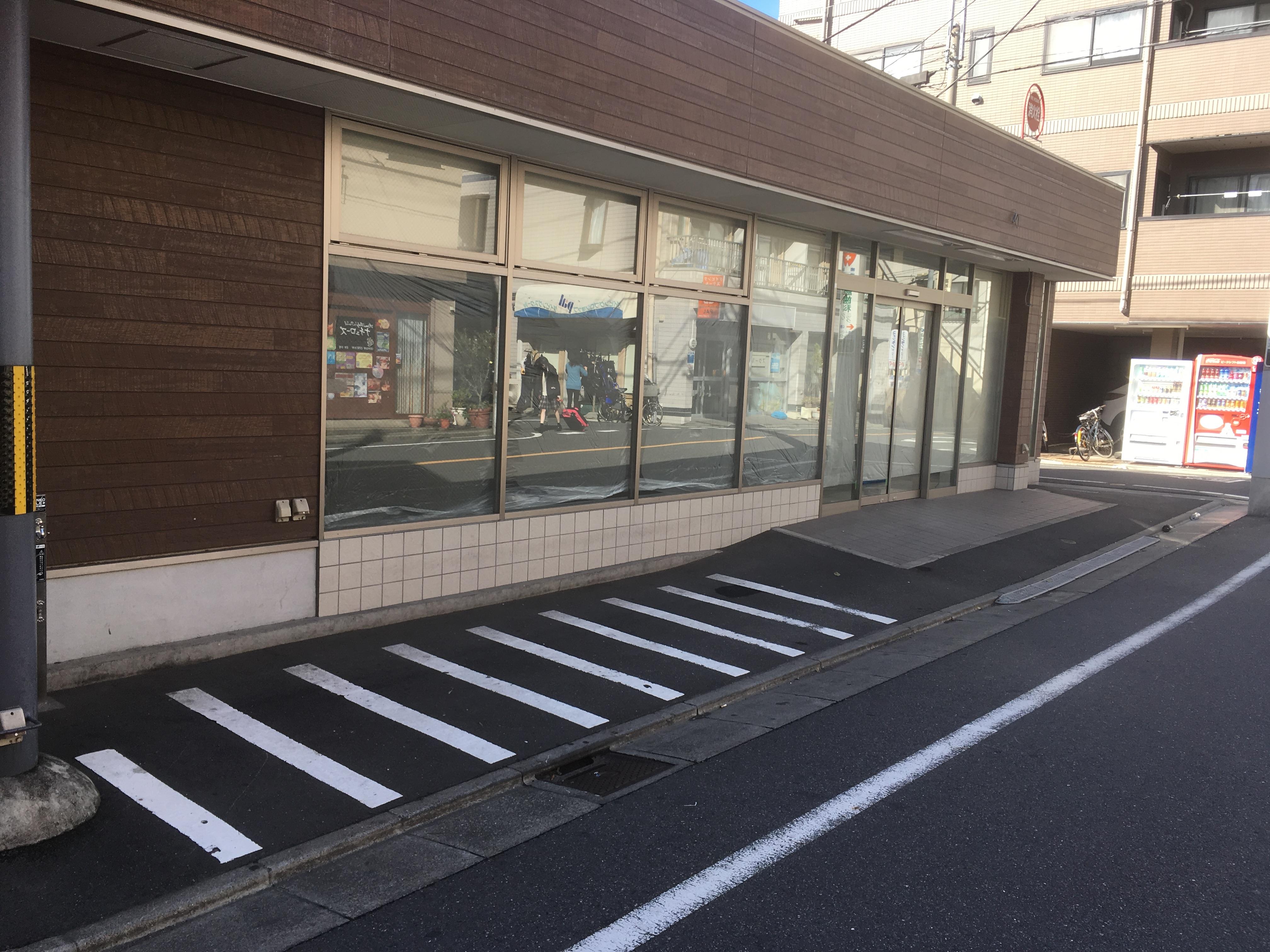 新小岩の店舗物件