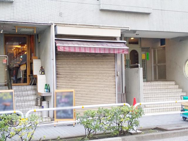 五反田の店舗物件