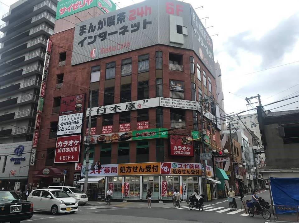 大阪上本町の店舗物件