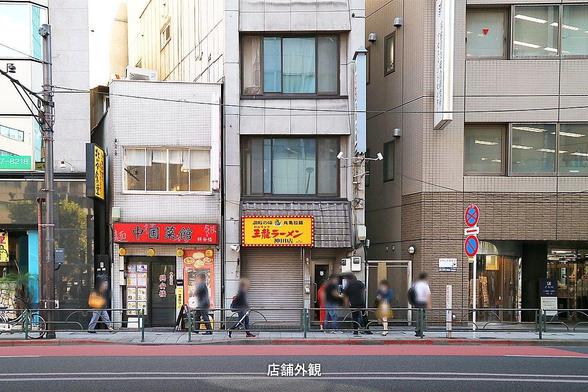 淡路町の店舗物件