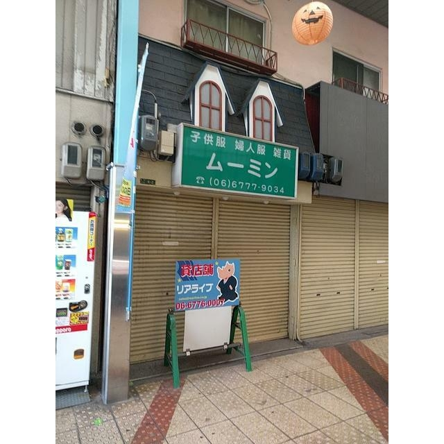 寺田町の居抜き物件