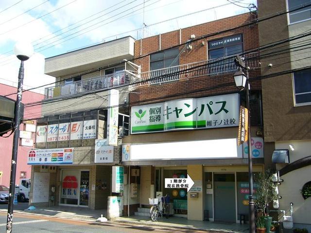 帷子ノ辻の店舗物件