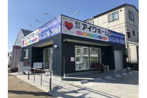 平成30年3月 新事務所オープンしました!