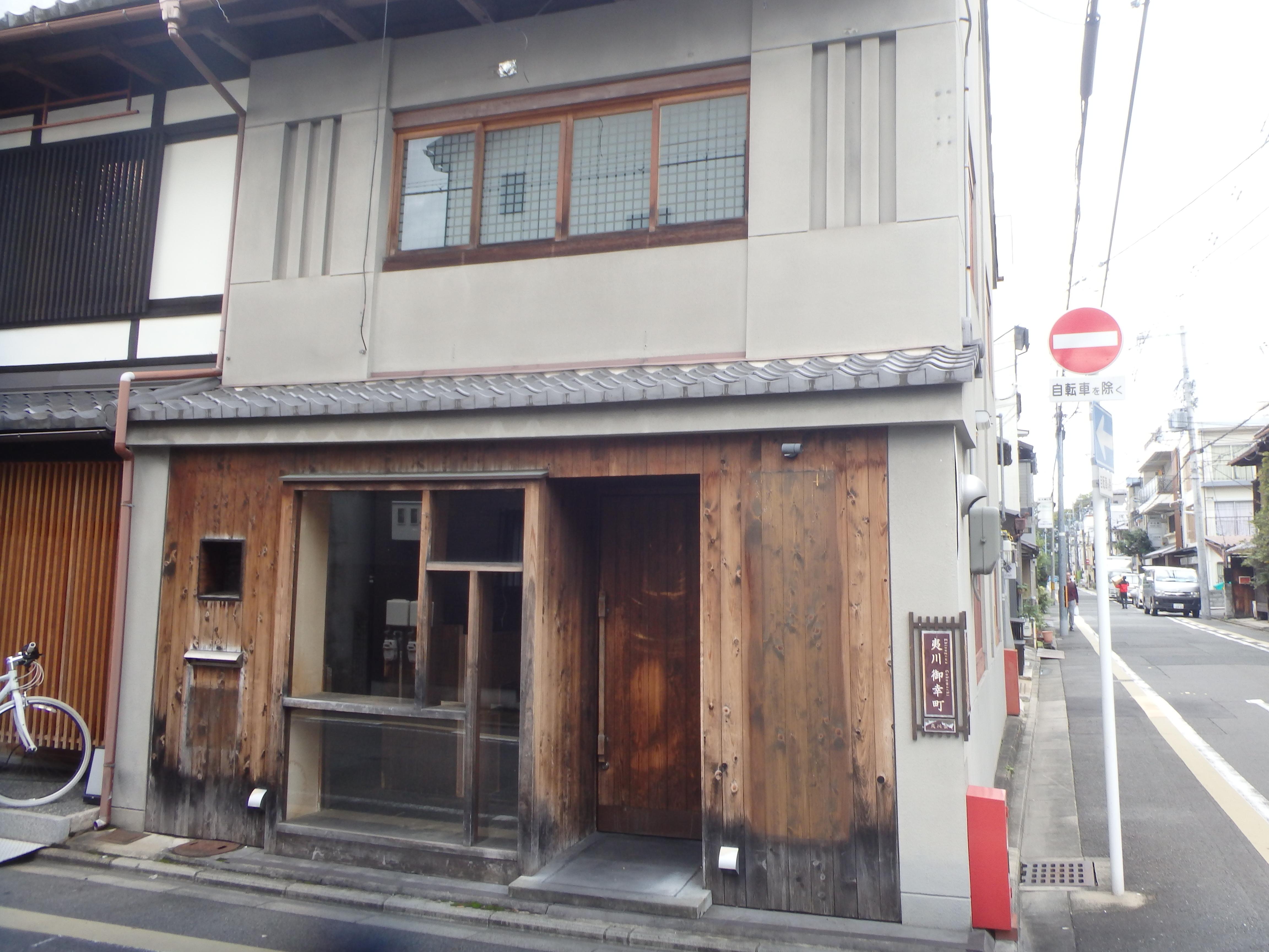 京都市役所前の店舗物件