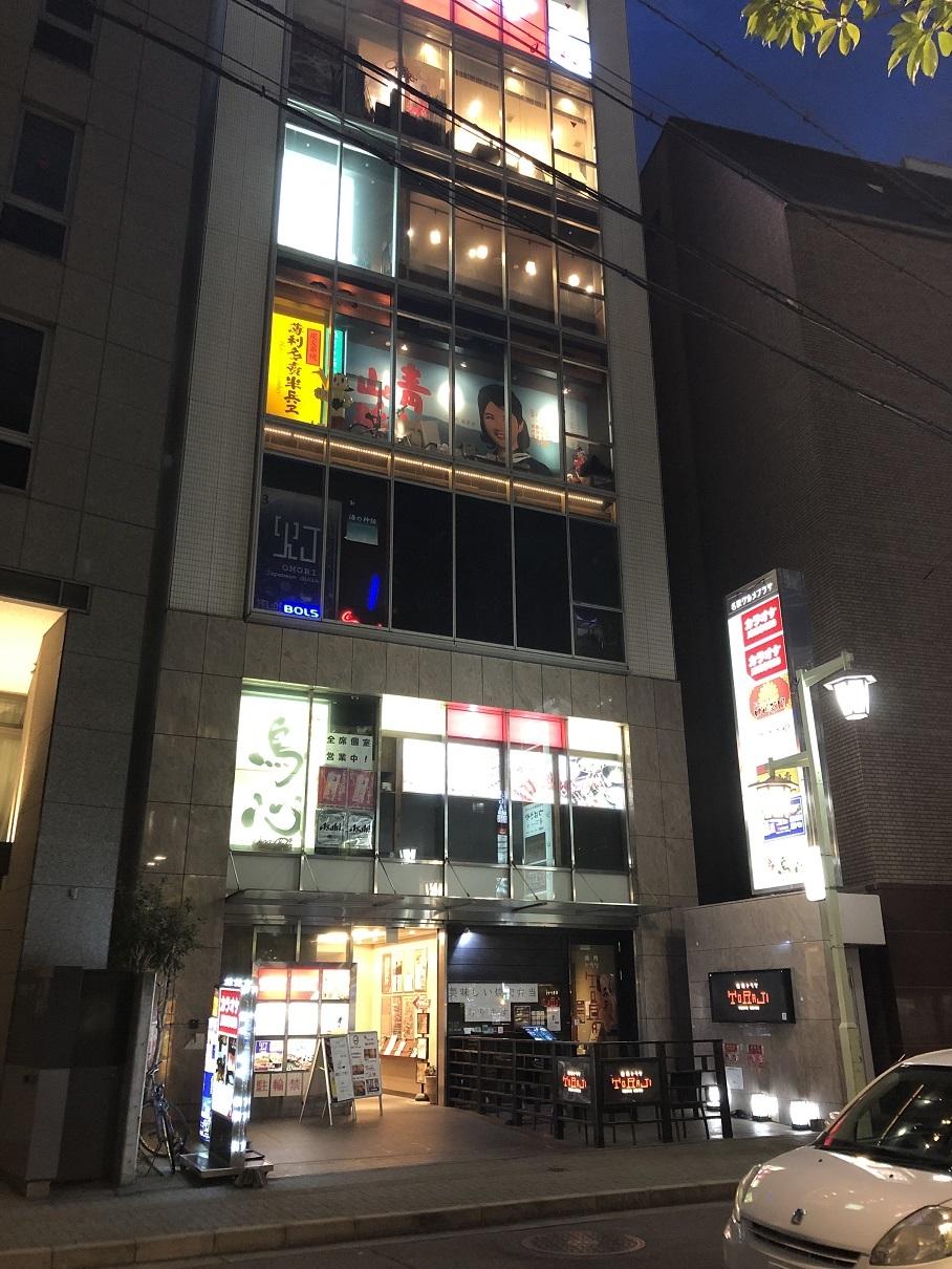 名古屋の居抜き物件