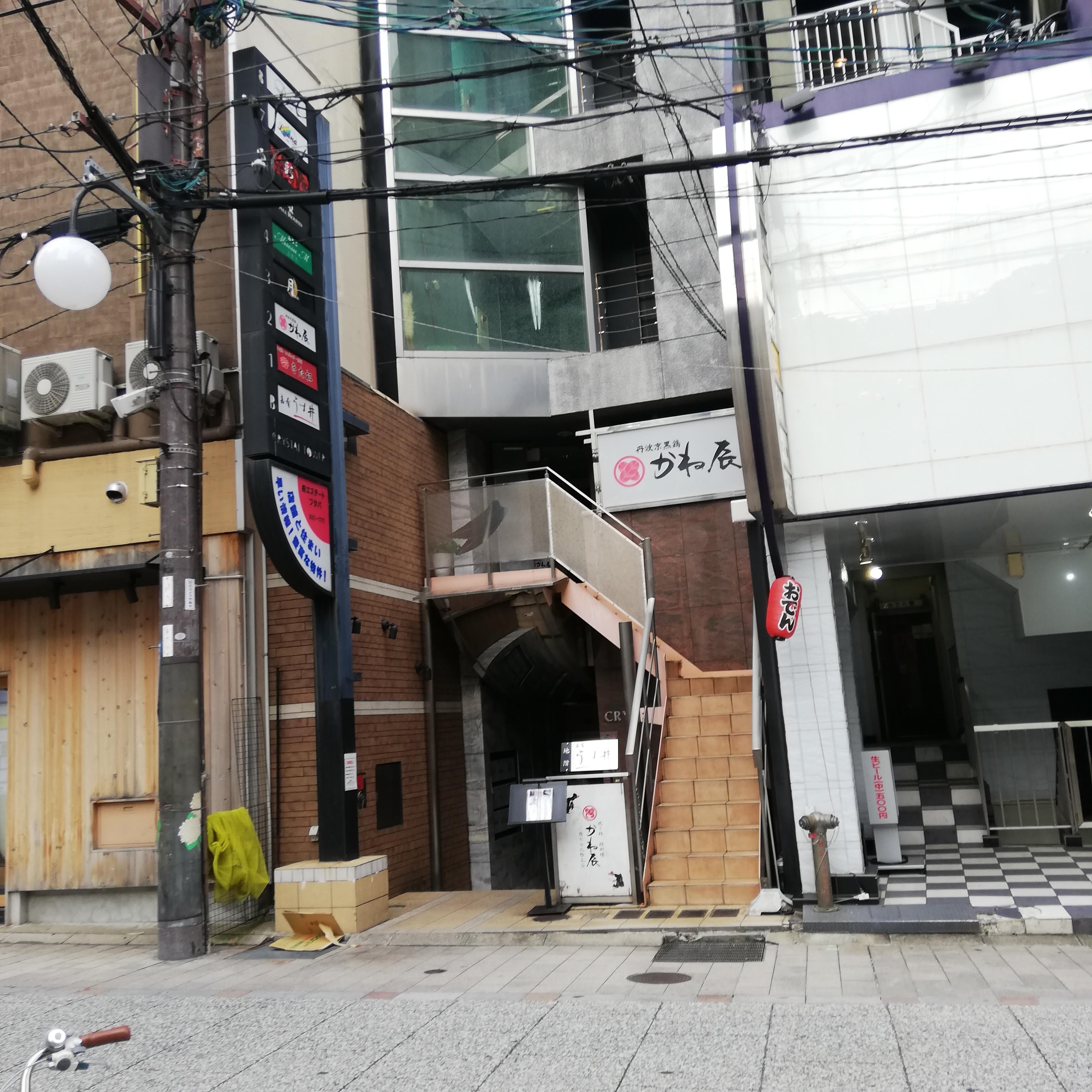 神戸三宮の居抜き物件