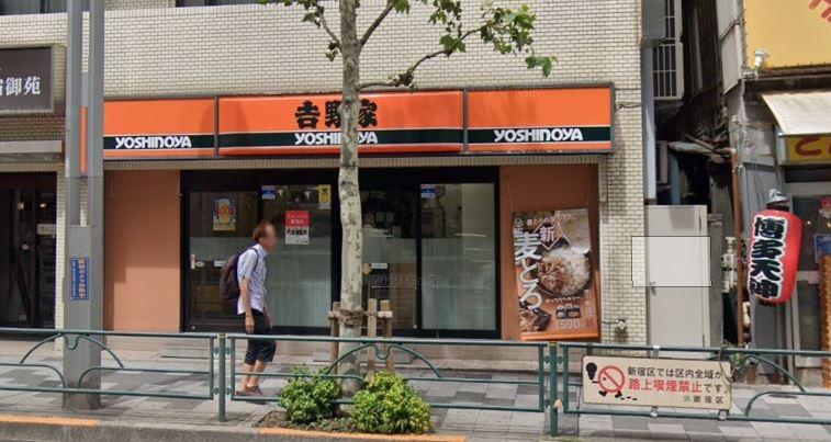 新宿三丁目の店舗物件