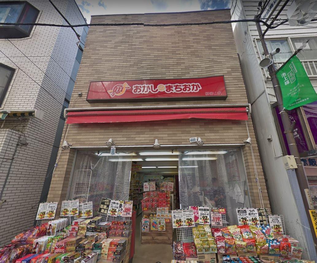 御嶽山の店舗物件