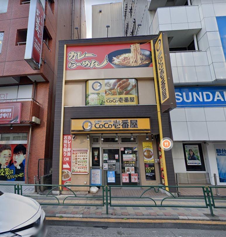 吉祥寺の店舗物件